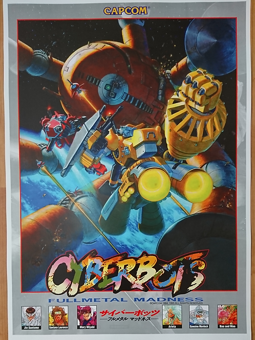Cyberbots Poster B2 Size
