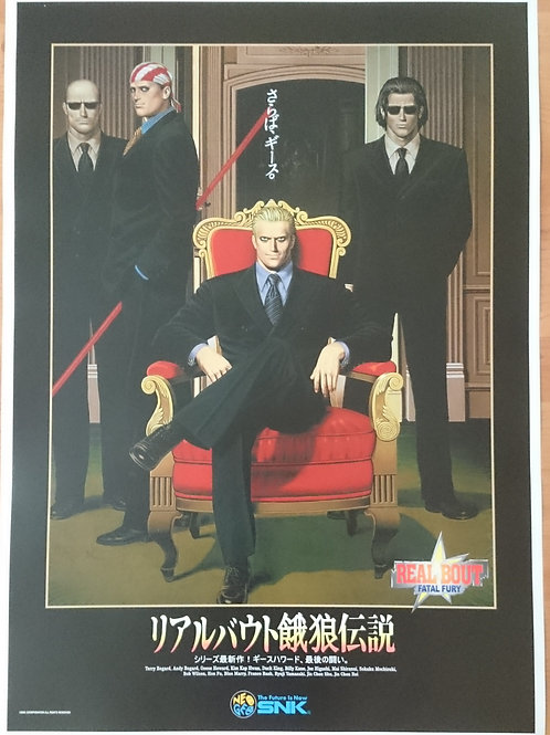Real Bout Arcade Poster B2 Size