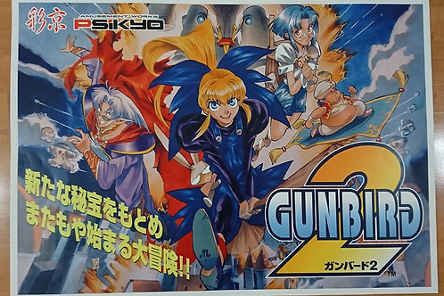 Gunbird 2 Poster B2 Size