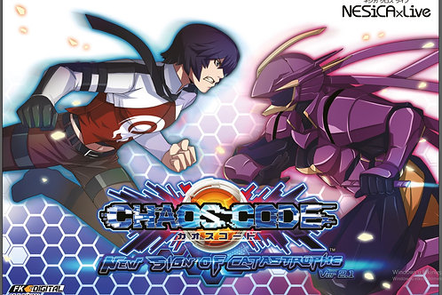 Chaos Code Arcade Poster B2 Size