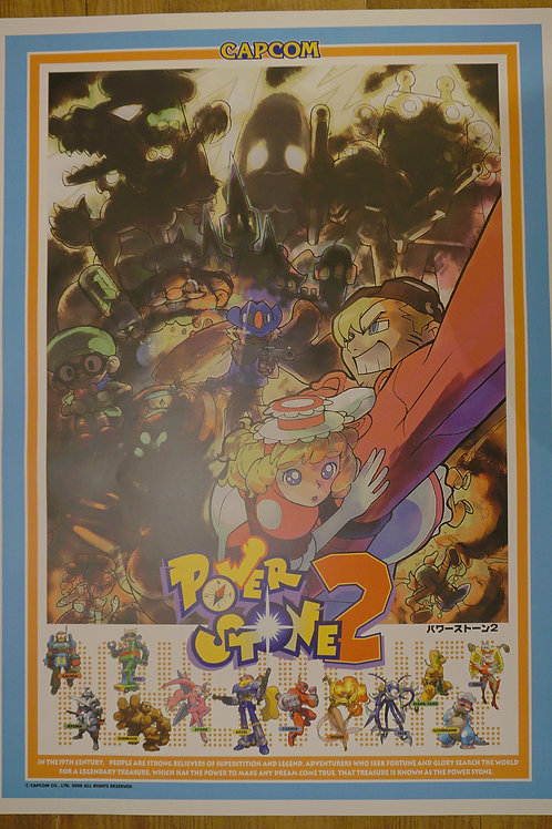 Power Stone 2 Arcade Poster B2 Size