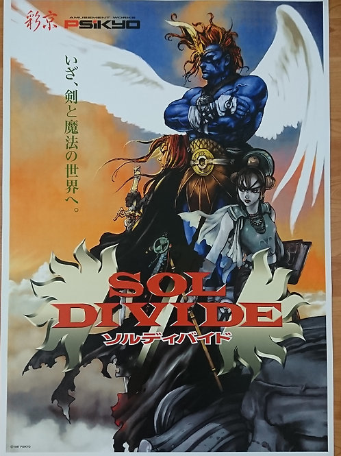 Sol Divide Poster B2 Size