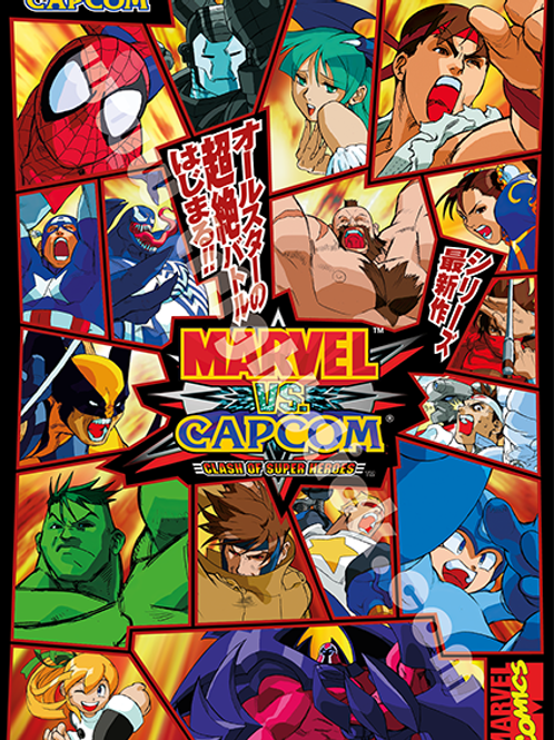Marvel Vs. Capcom PSX Poster B2 Size
