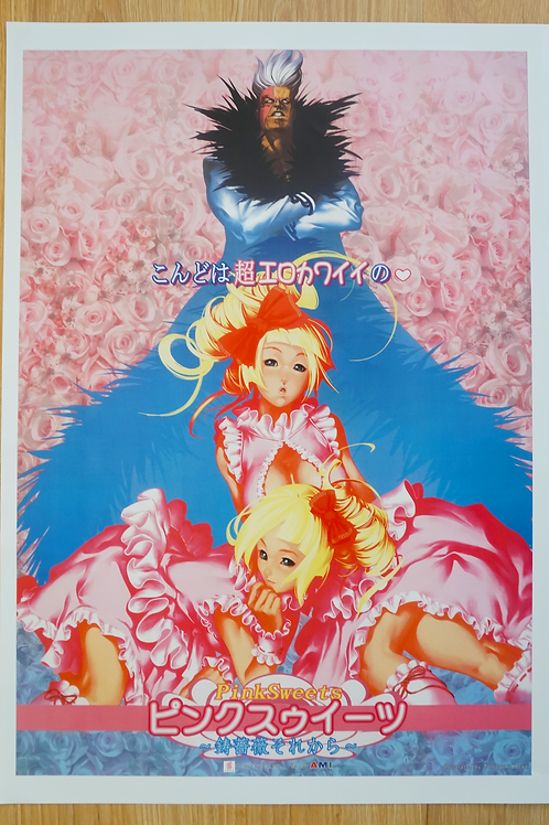 Pink Sweets Poster B2 Size