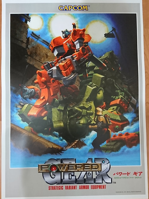 Powered Gear Poster B2 Size