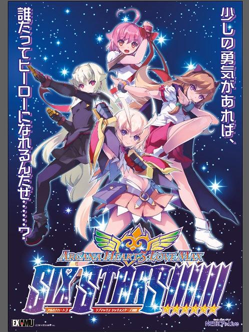 Arcana Hearts Arcade Poster B2 Size