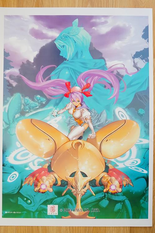 Mushihime Sama Poster B2 Size
