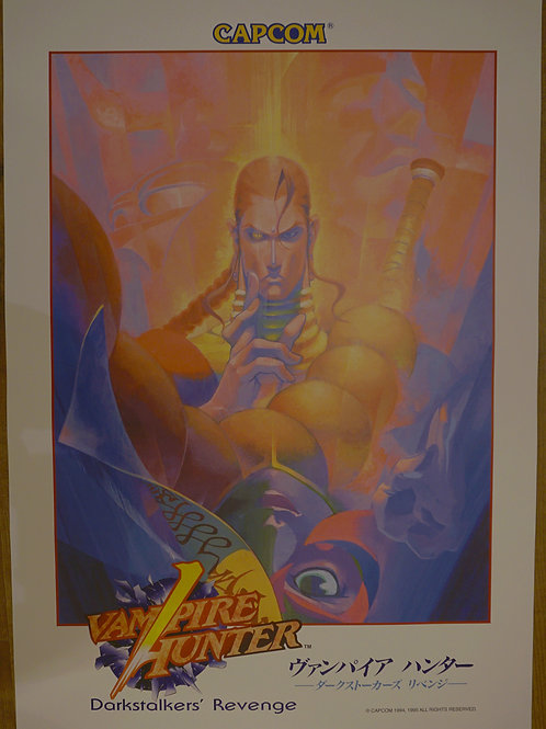 Vampire Hunter Arcade Poster B2 Size