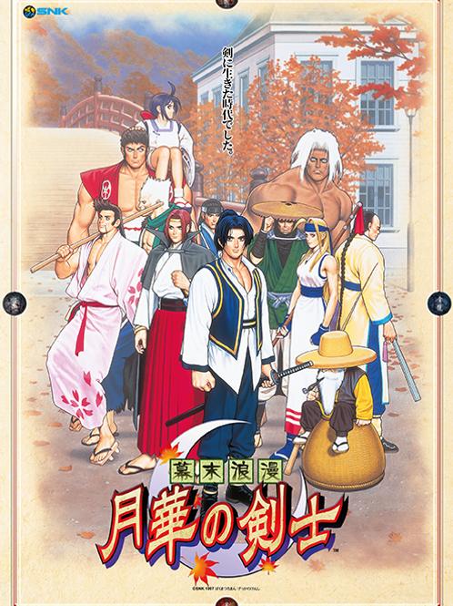 Last Blade Arcade Poster B2 Size