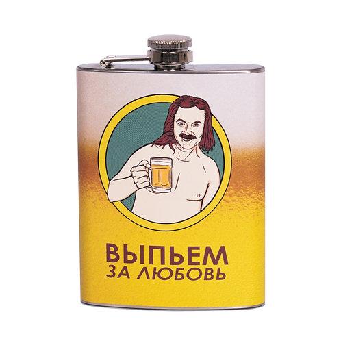 """Фляжка """"Выпьем за любовь"""""""