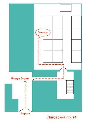 проход-в-полкиус-схема2.jpg