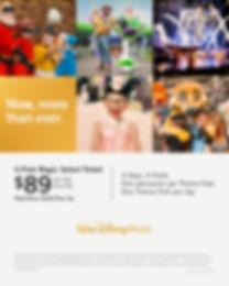 WDW_FY19_4 Park Magic Ticket_Webpage_636