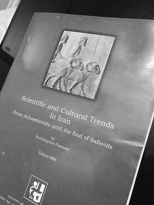 Scientific and Cultural Trends in Iran
