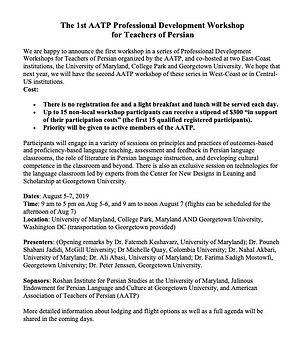 The 1st AATP Professional Development Wo
