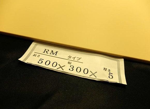 Soft Rubber Cutting Board 500x300x5mm