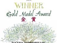 award GOLD Makaria Terra.jpg