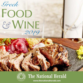 Greek Wines Asia in The National Herald