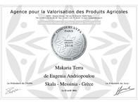 award 2016 FVL ARGENT MAKARIA.jpg
