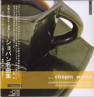 CDchopin_edited.jpg