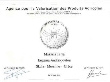 award2015 HO ARGENT MAKARIA TERRA.jpg
