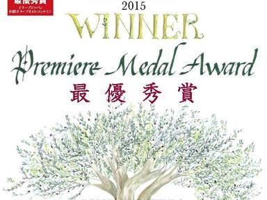 award PREMIER MAKARIA TERRA.jpg