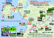 map100km0507ol.jpg