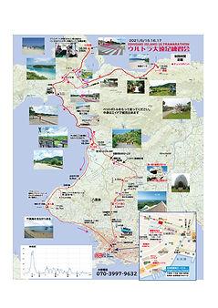A3_map2.jpg
