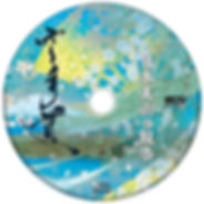 rond_cd2 PS.jpg