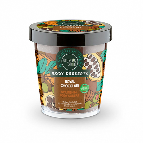 Organic Body Desserts Royal Chocolate Nourishing Body Soufflé