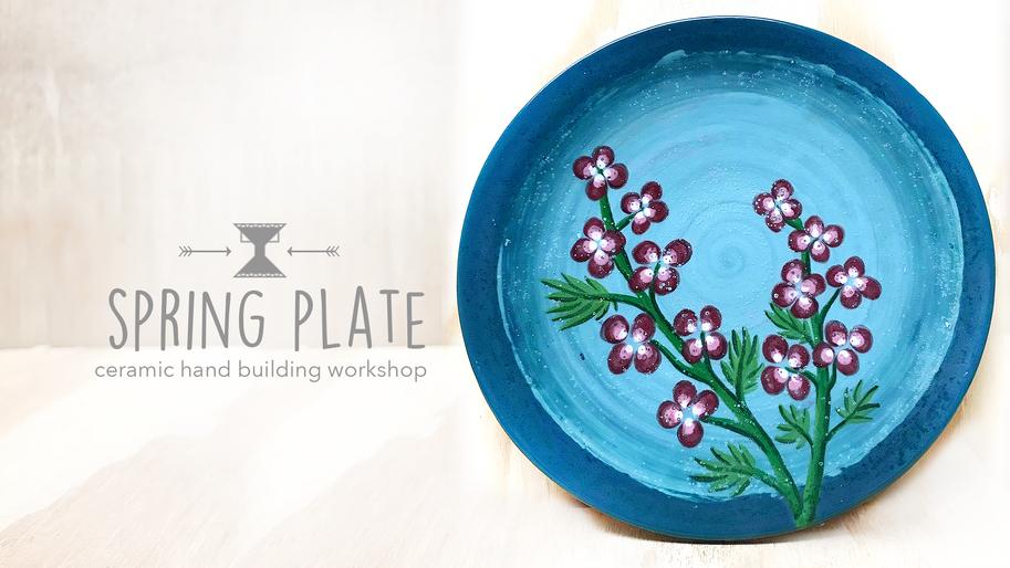 Spring Plate