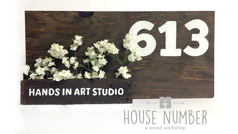 House Number Wall Hanging