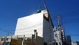 水戸市 SRC造6階建てビル階上解体工事
