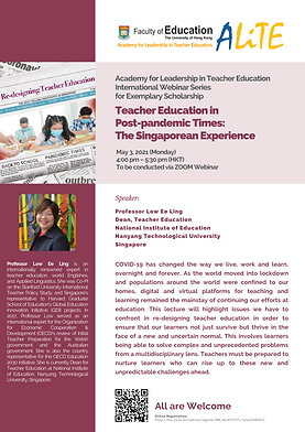 ALiTE Poster_Professor Low_3 May.png