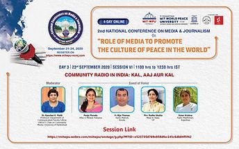 2nd NCMJ University Digital Banner  with