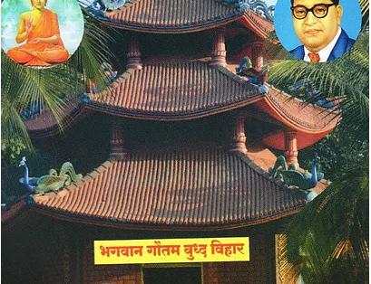 BHAGWAN GAUTAM BUDDHA VIHAR
