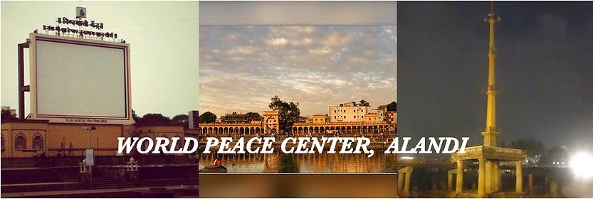 world-peace-center-alandi.png