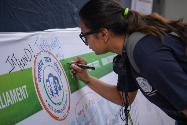 Signing of Wall