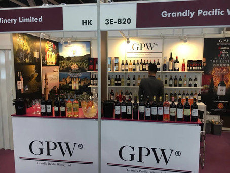 Hong Kong International Wine & Spirits Fair 2018