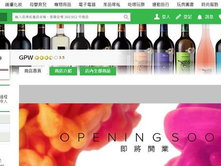 Grand Opening - HKTVMALL