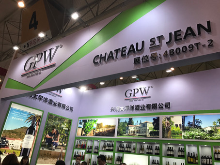 Chengdu 96th Food and Drink Fair