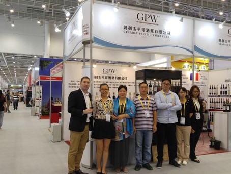 The 5th Xiamen International Wine & Liquor Exhibition
