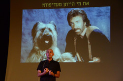 Lecturing about human evolution