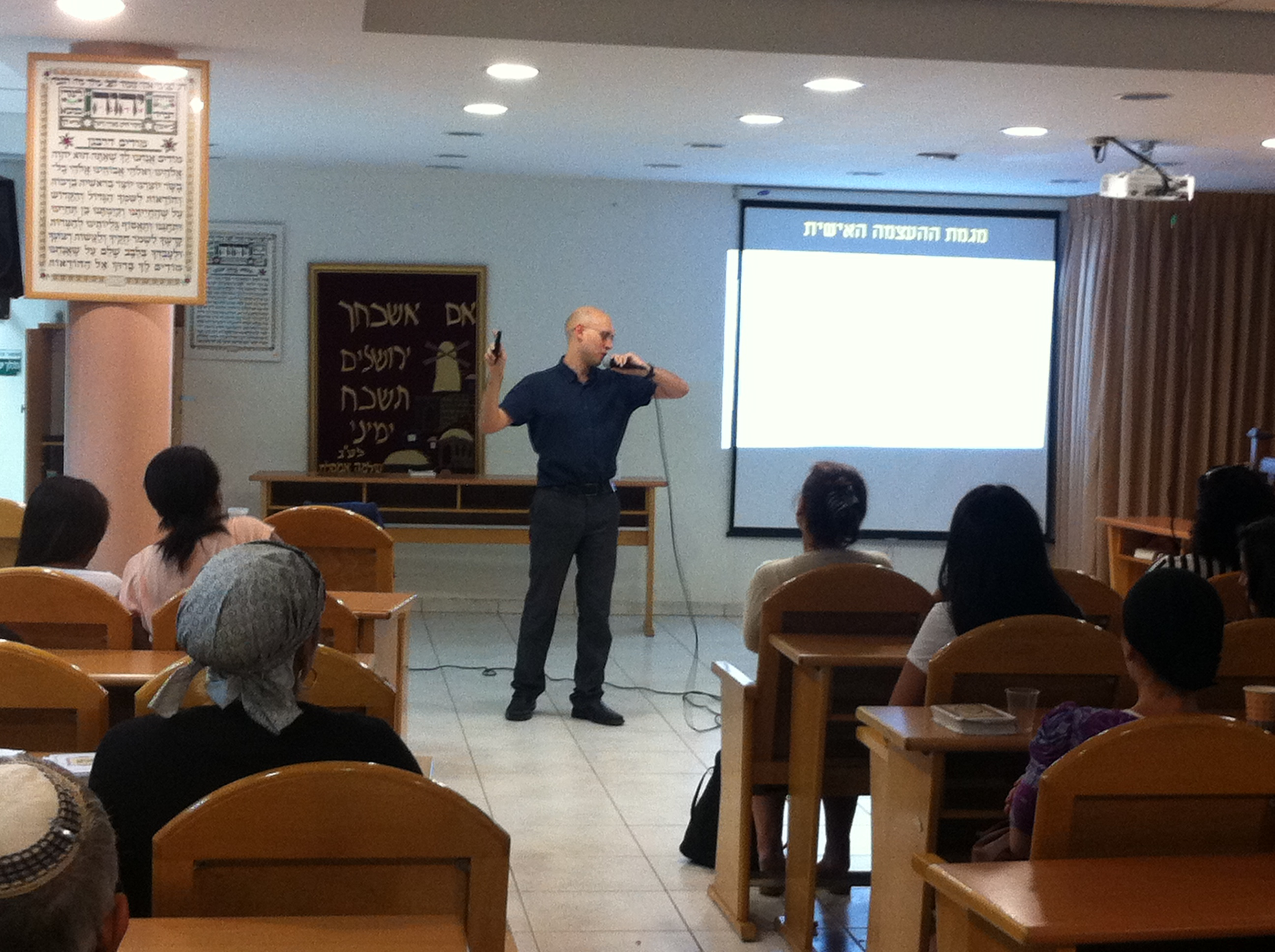 Lecture at a synagogue