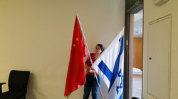 China and Israel together