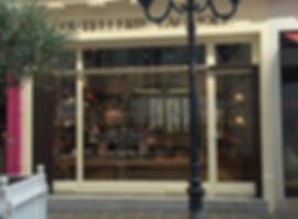 Laguiole Cutlery StoreParis - Renaud