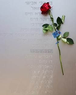 אוניברסיטת תל אביב - אתר הנצחה 1