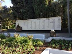 אנדרטה לזכרם של בני העיר שנפלו במערכות י