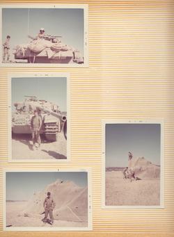 אלבום צבא סרוק 7
