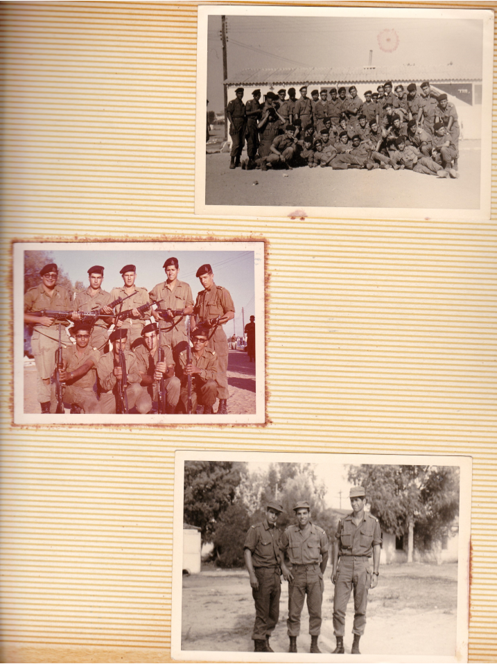 אלבום צבא סרוק 2