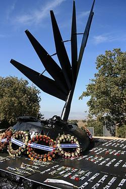 אנדרטה לחללי חטיבה 679 ברמת הגולן 3